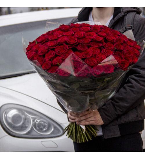 Vörös Rózsacsokor 70 szál